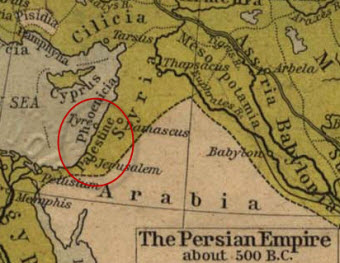 Palestine in Persian Empire circa 500 B.C